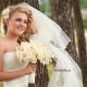 pretty young bride outdoors smiling